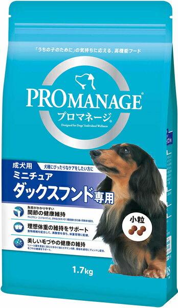 プロマネージ 成犬用 ミニチュアダックスフンド専用 1.7kg【イージャパンモール】