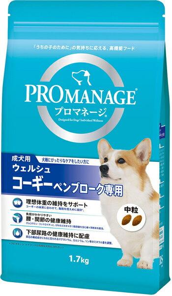 プロマネージ 成犬用 ウェルシュ・コーギー・ペンブローク専用 1.7kg【イージャパンモール】