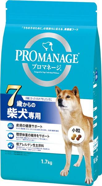 プロマネージ 7歳からの柴犬専用 1.7kg【イージャパンモール】