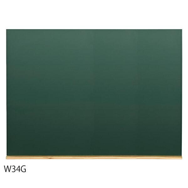 【送料無料】馬印 木製黒板(壁掛) グリーン W1200×H900 W34G【生活雑貨館】