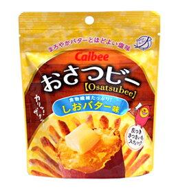 ★まとめ買い★ カルビー おさつビーしおバター味 36g  ×12個【イージャパンモール】