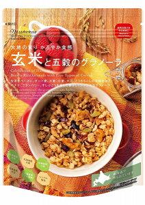 【キャッシュレス5%還元】★まとめ買い★ 日本食品製造 玄米と五穀のグラノーラ ×4個【イージャパンモール】