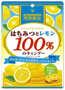 ★まとめ買い★ 扇雀飴本舗 はちみつとレモン100%のキャンデー ×6個【イージャパンモール】