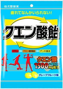 【キャッシュレス5%還元】★まとめ買い★ 佐久間製菓 クエン酸飴 ×10個【イージャパンモール】