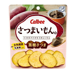 ★まとめ買い★ カルビー さつまいもん黒糖さつま ×12個【イージャパンモール】