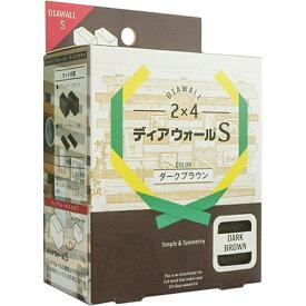 若井産業ディアウォールS 2X4用 ダークブラウン DWS24DB【ホームセンター・DIY館】