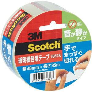 3M スコッチ 透明梱包用テープ 手でまっすぐ切れる 音が静かタイプ 48mm×35m 1巻