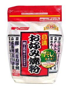 【キャッシュレス5%還元】★まとめ買い★ 日清F お好み焼粉 500g ×12個【イージャパンモール】