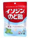 【送料無料】★まとめ買い★ 味覚糖 イソジンのど飴 ペパーミント81g ×6個【イージャパンモール】