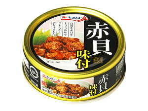【キャッシュレス5%還元】【送料無料】(株)極洋 赤貝味付け12缶【代引不可】【ギフト館】