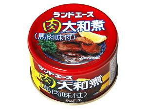 【送料無料】(株)極洋 肉大和煮(馬肉味付け)12缶【代引不可】【ギフト館】