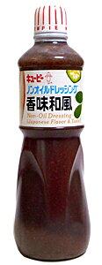 【キャッシュレス5%還元】QP ノンオイルドレッシング 香味和風 1L 【イージャパンモール】