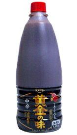 【キャッシュレス5%還元】エバラ 黄金の味 中辛 1.55kg 【イージャパンモール】