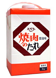 【キャッシュレス5%還元】エバラ 焼肉のたれ 醤油味 5Kg 【イージャパンモール】