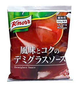 【キャッシュレス5%還元】クノール 風味とコクのデミグラスソース 500g【イージャパンモール】