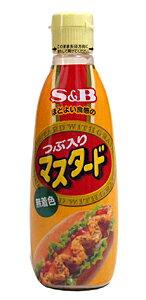 【キャッシュレス5%還元】SB つぶ入マスタードチューブ 260g【イージャパンモール】