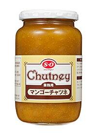 【キャッシュレス5%還元】S=O マンゴチャツネ 瓶入 470g【イージャパンモール】