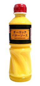 【キャッシュレス5%還元】ケンコー ガーリックバターソース 515g【イージャパンモール】