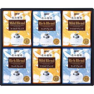 【キャッシュレス5%還元】【送料無料】UCC 一杯抽出型レギュラーコーヒー「私の珈琲」ギフト SMD−30A【代引不可】【ギフト館】