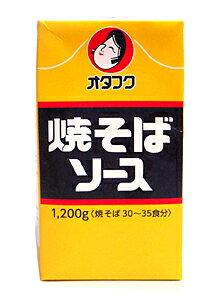 【キャッシュレス5%還元】オタフク 焼きそばソース 紙P 1.2Kg【イージャパンモール】