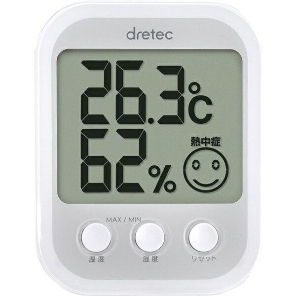 【送料無料】ドリテック デジタル温湿度計オプシスプラス ホワイト O−251WT【代引不可】【ギフト館】