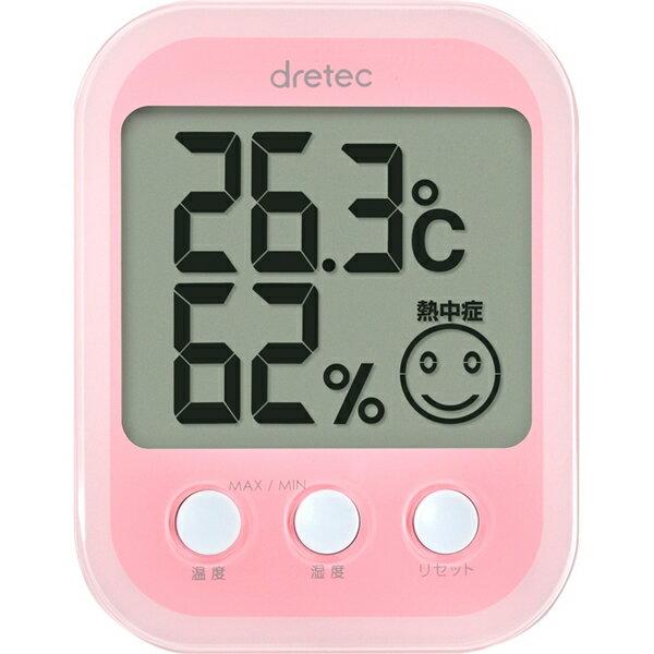 【送料無料】ドリテック デジタル温湿度計オプシスプラス ピンク O−251PK【代引不可】【ギフト館】
