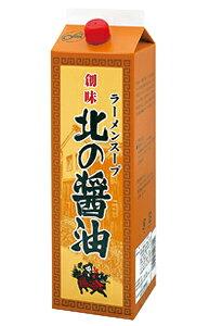 ★まとめ買い★ 創味 ラーメンスープ 北の醤油 1.8L ×6個【イージャパンモール】