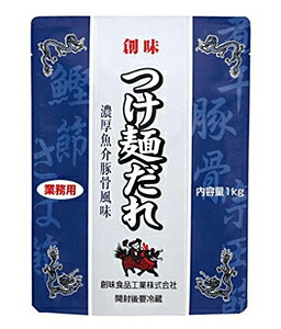 ★まとめ買い★ 創味 つけ麺だれ 1Kg ×10個【イージャパンモール】