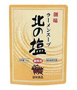 【送料無料】★まとめ買い★ 創味 ラーメンスープ北の塩 1Kg ×10個【イージャパンモール】