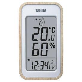 【ポイント最大21倍★7/10 7/25】【送料無料】タニタ デジタル温湿度計 ナチュラル TT572NA【代引不可】【ギフト館】