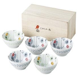 【キャッシュレス5%還元】【送料無料】coco.a 小鳥 小鉢揃 CO002−G03【代引不可】【ギフト館】