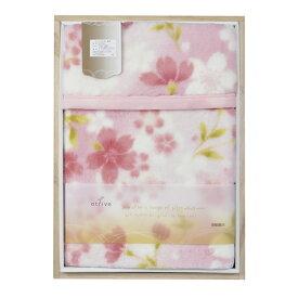【送料無料】京都西川ニューマイヤー毛布 ピンク 07K1083【代引不可】【ギフト館】