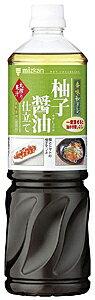 ★まとめ買い★ ミツカン 香味和ドレ柚子醤油仕立て  1L ×8個【イージャパンモール】