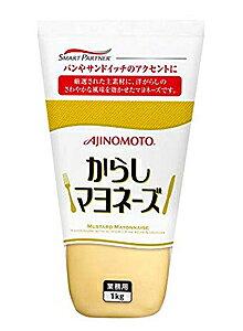 ★まとめ買い★ 味の素 からしマヨネーズ 1Kg ×10個【イージャパンモール】
