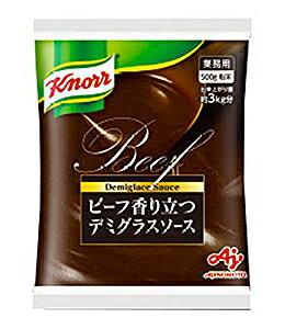 ★まとめ買い★ 味の素 クノール ビーフ香り立つデミグラスソース 500g ×10個【イージャパンモール】