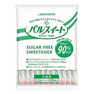 ★まとめ買い★ 味の素 パルスィート 1.2gx120入 ×12個【イージャパンモール】