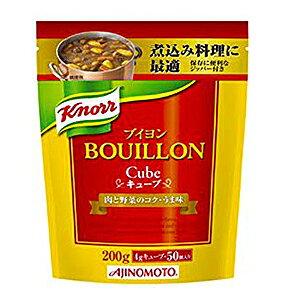 ★まとめ買い★ 味の素 クノール ブイヨンキューブ 50粒袋 200g ×24個【イージャパンモール】
