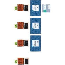 【送料無料】京都伏見 魚三楼 うなぎ蒲焼&柚子風味辛子明太子 UO−U4M3I1【代引不可】【ギフト館】