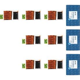 【送料無料】京都伏見 魚三楼 うなぎ蒲焼&柚子風味辛子明太子 UO−U7M3【代引不可】【ギフト館】