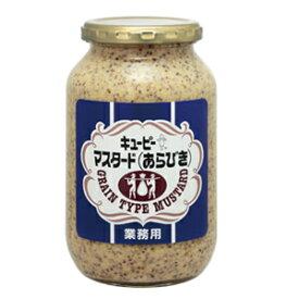 ★まとめ買い★ キユーピー  マスタード(あらびき)  530g ×6個【イージャパンモール】