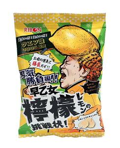 ★まとめ買い★ リボン 早乙女檸檬の挑戦状 70g ×12個【イージャパンモール】