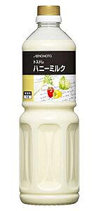 【ポイント最大21倍★12/10】【キャッシュレス5%還元】味の素 トスドレ ハニーミルク 1000ml【イージャパンモール】
