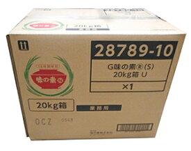 味の素 味の素(S) 箱入 20Kg【イージャパンモール】