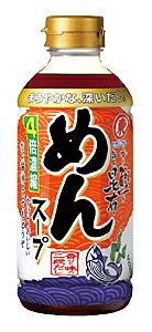 【送料無料】★まとめ買い★ 東丸 めんスープ 4倍 400ml ×12個【イージャパンモール】