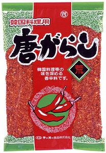 ★まとめ買い★ テーオー 韓国料理用唐辛子(荒) 250g ×20個【イージャパンモール】