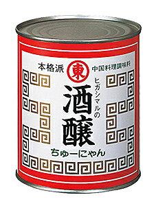 【キャッシュレス5%還元】東丸 酒醸 ちゅーにゃん 900g【イージャパンモール】