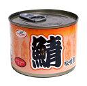 【キャッシュレス5%還元】天長 鯖缶味噌煮 200g【イージャパンモール】