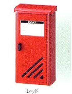 郵便ポストMTC−10 メイワ レッド【ホームセンター・DIY館】