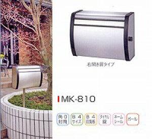 郵便ポストMK−810 メイワ ステンレス【ホームセンター・DIY館】
