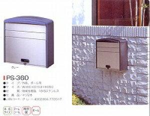 郵便ポストPSー360 メイワ グレー【ホームセンター・DIY館】